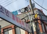 경남 마지막 성매매 집결지, '손님' 노려보는 CCTV 설치됐다