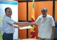 쎄니팡-스리랑카 수자원부, 상수도관망 질소세척 정비사업 계약 승인