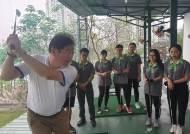 축구 열기 뜨거운 베트남, 다음엔 골프 한류