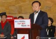 '지역구 통합땐 정치생명 끝'···여야 선거구획정 힘겨루기 돌입