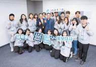 [함께하는 금융] '강소금융그룹' 목표 체질 개선 성과