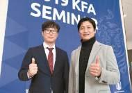 '정정용과 바통터치' 김정수, U-19대표팀 감독 선임