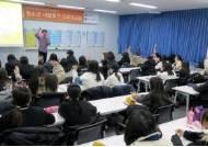 한화호텔앤드리조트, 청소년 진로 워크숍 개최