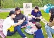 [issue&] 취미생활 위한 소모임이 지역사회와 함께하는 공적인 영역으로 발전
