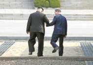 [위성락의 한반도평화워치] 좌초 위기 비핵화, 협상 살리되 비핵 평화 촉진하게 해야