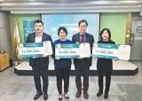 [issue&] 농식품 크라우드펀딩 데모데이서 '팜토리포천1호 스마트팜' 대상 수상