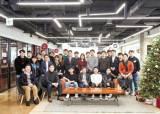 [함께하는 금융] 코워킹 스페이스 '2019 스튜디오 블랙 데모데이' 성료···스타트업 키우는 오픈이노베이션 허브로 자리매김