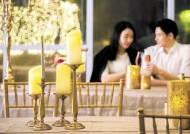 [issue&] 낮에는 감귤따기, 밤에는 와인파티 … 제주의 겨울을 누리다