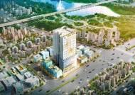 [분양 FOCUS] 북위례신도시 송파권 첫 복층형 오피스텔