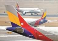 31년 만에 금호 떠나 현대가로…주인 바뀌는 아시아나항공