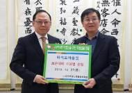 홍성열 마리오아울렛 회장, 지역사회 어르신들께 겨울내의 후원