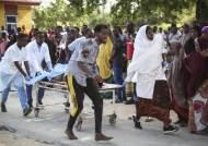 소말리아 차량 폭탄 테러로 최소 30명 사망, 출근길 아수라장