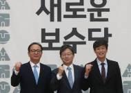 """유승민 """"새 보수당으로 정치역사 쓰겠다"""" 대구 동구을 출마"""