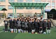 '정정용호' U-20 대표팀, 월드컵 포상금 일부 모아 기부금 전달