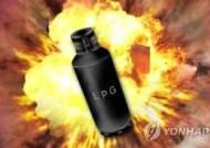 제주 게스트하우스서 가스폭발 추정 사고…8명 중·경상
