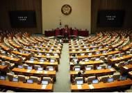 """공수처법 필리버스터 종료…여야 """"檢개혁 완수 vs 사력 저지"""""""