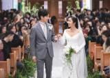"""""""생각했던 게 이뤄졌다""""...이보미-이완, 결혼식 사진 공개"""