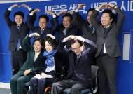 당 최고위도 몰랐던 최혜영 영입···'친문 실세' 양정철의 작품