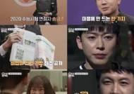 """'아이콘택트' 김승현&최창민 사이에 무슨 일이 """"드라마네, 드라마"""""""