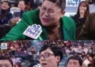 """[MBC 연예대상]'대상후보' 이영자 병풍 셀프디스·유재석 """"박나래 수상 기원"""""""