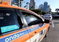 승객 폰 주운 택시기사, 무죄 뒤집은 2심···대법원 또다른 반전