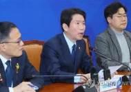 """표이탈 논란에도 이인영 """"공수처 표결 크게 걱정 않아도 될 것"""""""
