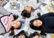 [소년중앙] '세계 첫 5G 개통''한국 첫 황금종려상'···'대한민국 임시정부 100주년'을 빛낸 뉴스