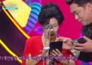 """전현무, 박막례 할머니에 """"개인방송 같다"""" 무례 발언 후 '사과'"""