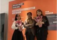 세종대 산업디자인학과 학생들, DDP 디자인 페어 은상 수상