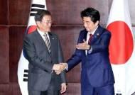 """""""후쿠시마 해양배출, 韓의 100분의 1"""" 文에 데이터 내민 아베"""