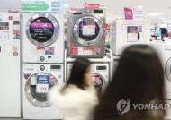 삼성·LG 건조기 전쟁 불붙었다…두 회사 점유율 합치면 120%?