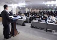 SKB-티브로드 합병 인가…유료방송시장 1강 2중으로 재편