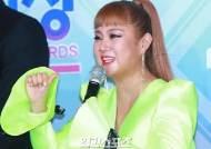 [이슈IS] 'MBC 연예대상' 박나래 148cm→유산슬(유재석) 정체성 혼란 말말말