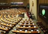 공수처 생긴다…4+1안, 찬성 160 반대 14로 국회 통과