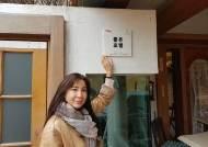 """굿피플 """"배우 심혜진과 함께 'Water changes everything' 캠페인 전개"""""""