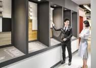 [2019년을 빛낸 상품과 브랜드] 고객 맞춤형 홈 인테리어 제안하는 '리하우스 디자이너'