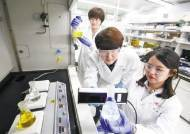 [비전 2020] 국내 최대 융복합 연구단지 조성해 혁신 주도