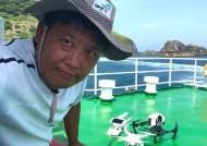 [김기환의 나공⑲]'태안 몰디브' 득템했다…드론 띄워 3억원 벌어준 공무원