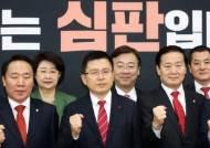 """'비례한국당' 창당작업 본격 착수···""""당직자 창당 회비 10만원"""""""