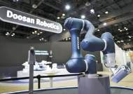 [비전 2020] 협동로봇, 모바일 연료전지 '미래 기술' 개발