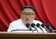 """김정은, """"간고하고도 장구한 투쟁 결심""""…대북 제재 장기화 대비"""