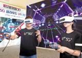 [비전 2020] 인공지능·5G·로봇 … 4차 <!HS>산업<!HE> 기술·서비스 개발에 올인