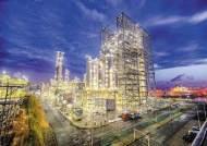 [비전 2020] 대규모 투자로 최첨단 복합석유화학시설 건설