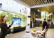 [비전 2020] 인공지능·로봇·자동차부품 '미래 신사업' 발굴