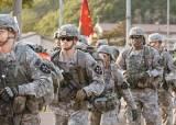 한국, 미 육군의 2020년 <!HS>훈련<!HE> 계획에 일단 빠졌다.