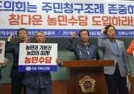 서울시 청년수당 7000명→3만명···현금복지 뿌리는 지자체
