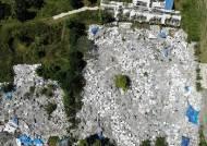 """필리핀에 쌓인 한국산 쓰레기산···""""매일 밤 연기 치솟는다"""""""
