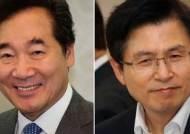 차기 대선주자 선호도…이낙연 29.4%·황교안 20.1% [리얼미터]