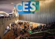 AI·5G·모빌리티…첨단기술 향연 CES에 국내 CEO 총집결