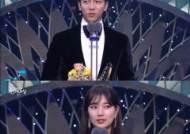 [SBS 연기대상]이승기·배수지, 미니시리즈 최우수상